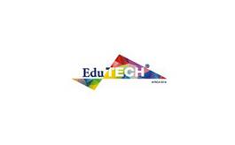 南非約翰內斯堡教育裝備展覽會EduTECH