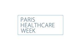 法国巴黎保健温泉疗养海洋疗法设备展览会PHW