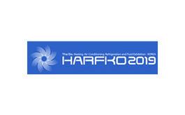 韩国首尔冷暖气空调展览会Harfko