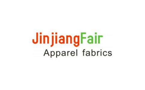 福建晋江国际纺织打扮面料辅料及纱线展览会