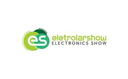 巴西圣保羅消費電子及家電展覽會Eletrolar Show