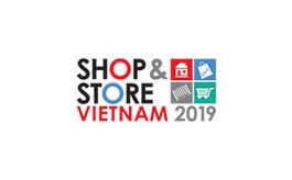 越南胡志明连锁加盟及零售展览会SSV
