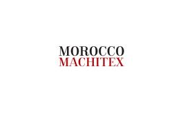 摩洛哥卡萨布兰卡纺织机械展览会Morocco Style