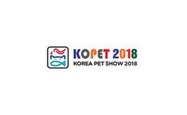 韩国宠物皇冠娱乐注册送66展览会春季KOPET