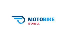 土耳其伊斯坦布尔摩托车展览会MOTOBIKE ISTANBUL