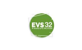 法國里昂新能源電動車展覽會EVS32
