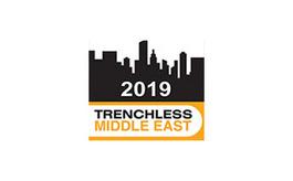 阿聯酋迪拜非開挖技術展覽會Trenchless Middle East