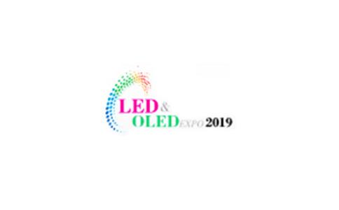 韩国首尔LED照明展览会LED Expo