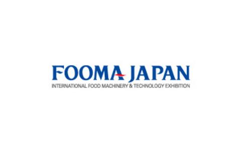 日本东京食品加工展览会FOOMA JAPAN