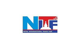 尼泊尔商业展览会Nepal International Trade Fair