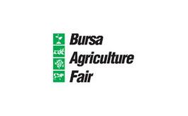 土耳其布尔萨农业展览会BURSA AGRICULTURE