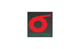東莞國際印刷包裝技術展覽會