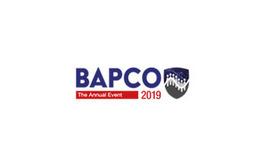 英国考文垂公共安全展览会Bapco Show