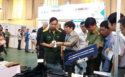 越南河内公共安全展览会Homeland Security Expo