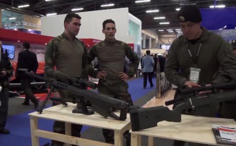 哥伦比亚公共安全展览会Expodefensa