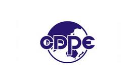 成都橡塑及包装工业展览会CDPE