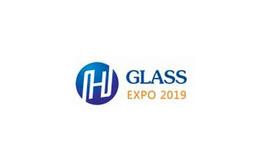 上海国际玻璃展览会
