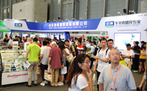 上海冷冻冷藏食品展览会SIFCE
