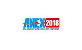 日本东京无纺布展览会ANEX