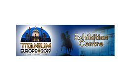奥地利维也纳钛工业展览会TITANIUMEUROPE