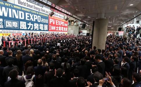日本风能展览会WIND EXPO