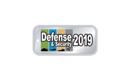 泰國曼谷軍警防務展覽會DST