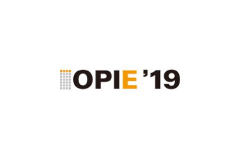 日本橫濱光電及激光展覽會OPIE
