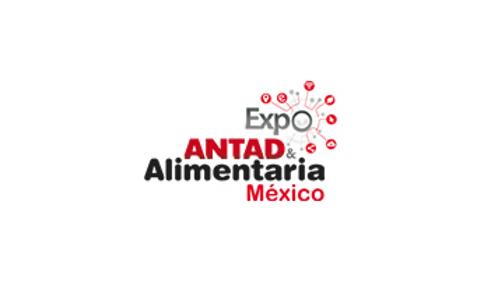 墨西哥商超设备展览会EXPO ANTAD
