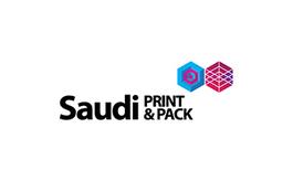 沙特塑料橡膠印刷包裝及化工展覽會Saudi