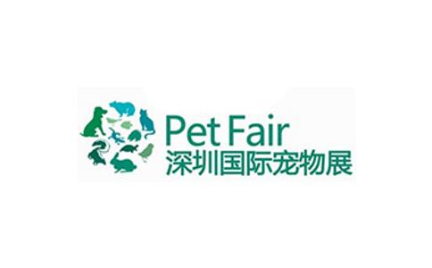 深圳国际宠物用品展览会