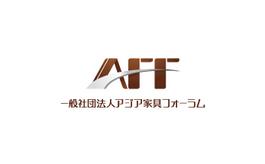 日本东京家具展览会AFF