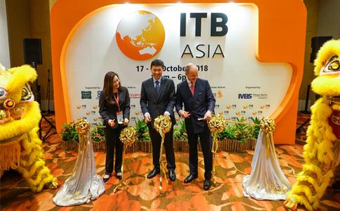 新加坡旅游展覽會ITB Asia
