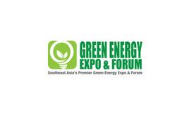 马来西亚吉隆坡绿色能源展览会