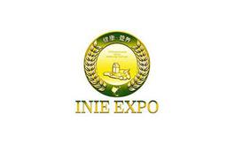 北京国际高端食品饮品产业博览会INIE