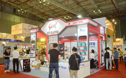 越南胡志明市汽车零部件及售后服务展览会AUTOMECHANIKA