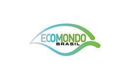 巴西圣保罗环保展览会Ecomondo