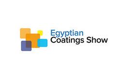埃及开罗涂料展览会coatings show