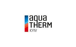 乌克兰基辅暖通展览会Aquatherm Kyw