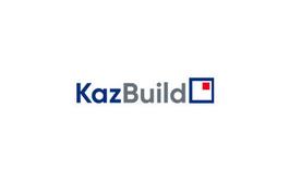 哈萨克斯坦建材展览会KazBuild