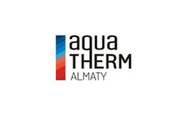 哈萨克斯坦阿拉木图暖通展览会Aquatherm Almaty