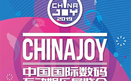 Facebook确认加入第十七届ChinaJoy,展位面积增至288平米