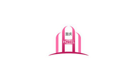 重庆国际酒店用品及餐饮业展览会