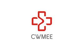 合肥中西部医疗器械展览会CWMEE