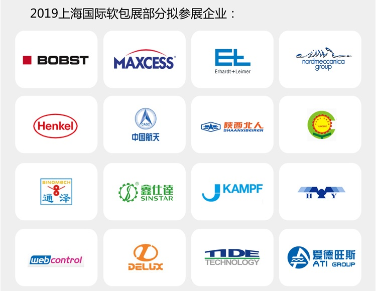 励展集团携手知名协会,倾力打造全新「上海软包展」