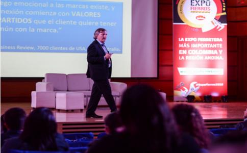 哥伦比亚波哥大五金展览会Expo Fierros