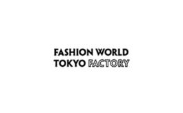 日本東京紡織面料展覽會秋季TEXTILE TOKYO