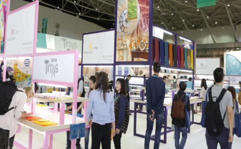 菲律宾马尼拉纺织工业及服装展览会PLIE