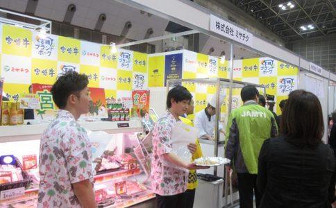 日本东京肉类加工展览会