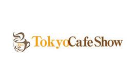 日本横滨咖啡展览会Tokyo Cafe Show
