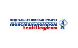 俄羅斯莫斯科輕工紡織展覽會秋季Textillegprom